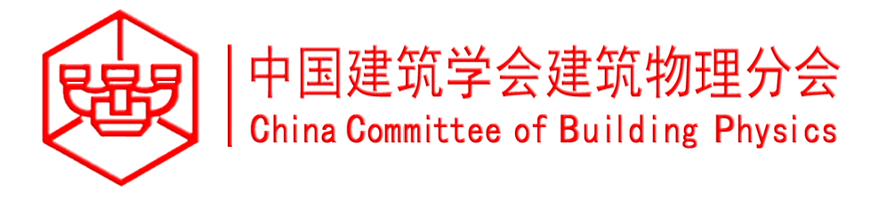China Committee of Building Physics WordMark